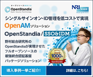 お知らせ]OSSのビデオ会議システム「Apache Openmeetings 2 1